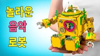 나무 퍼즐로 만든 DIY 오르페우스 로봇 음악 박스 🤖