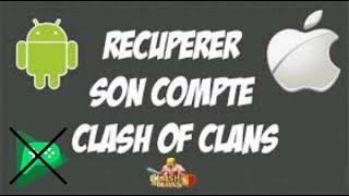 COMMENT RÉCUPÉRER SON COMPTE CLASH OF CLANS SANS COMPTE GOOGLE PLAY ?