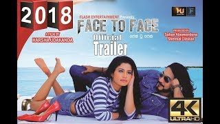 Face to Face Sinhala Film Trailer - Directed by Harsha Udakanda