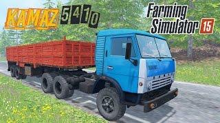 Farming Simulator 2015 | KamAZ 5410 Mod Truck