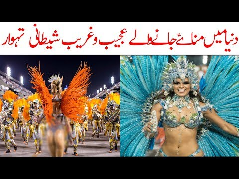 Festivals and Carnivals Around The World | Ajeeb o Ghareeb Tehwaar | Spotlight