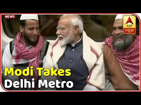 PM Modi Takes Delhi Metro Ride To ISKCON Temple | ABP News