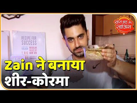 Eid Mubarak: Actor Zain Imam Prepares Special Dish For His Mother