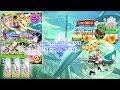 Sword Art Online Memory Defrag | Part 80 | Summer Night Festa Scout & Gift Quest Event 2