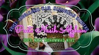 Video Pashto Naat Abdulkarim Wafa Naqibullah Hamderd- Tapi Tapi Zargi Ta download MP3, 3GP, MP4, WEBM, AVI, FLV November 2018