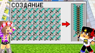 Майнкрафт но с Новыми Супер Мечами 100% САМЫЙ СИЛЬНЫЙ МЕЧ Девушка НУБ И ПРО Видео Троллинг Minecraft