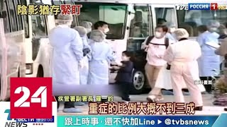 Лихорадка и пневмония: в Китае распространяется загадочная болезнь - Россия 24