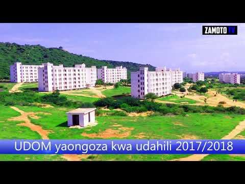 UDOM CHAONGOZA KWA UDAHILI TANZANIA