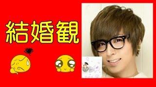 蒼井翔太の結婚について… チャンネル登録お願いします。 hisa https://w...