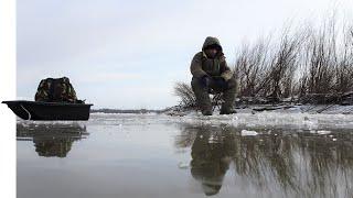 Разведка мест зимней рыбалка на амуре Снасти на сига Первый лед 2020 21