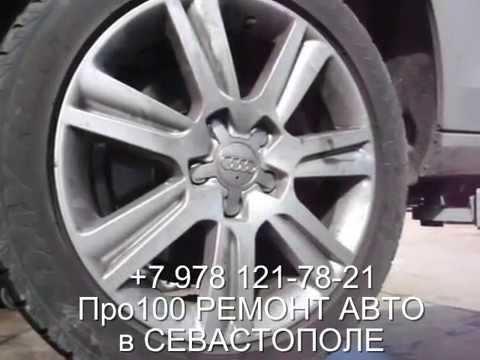 Audi ремонт мотора автомобиля и капремонт двигателя ауди в Севастополе