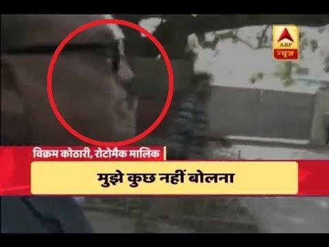 Rotomac Scam: Vikram Kothari spotted at wedding in Kanpur, says 'Mujhe Kuch Nahi Kehna' to media