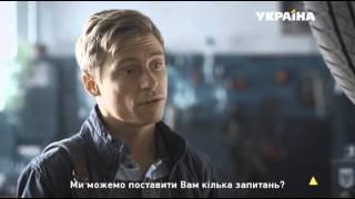 Гражданин Никто, 2016 - эпизод Алексей Бригинец (Денис Тучков)