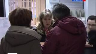 Волжский Социальный Банк отозвали  лицензию(, 2013-12-02T09:17:43.000Z)