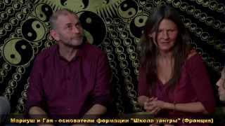 Групповой секс тантрический. Group tantric sex. Grupa tantryczny seks. Robinzon.TV