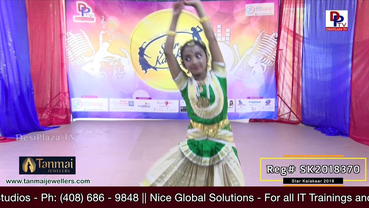 Participant Reg# SK2018-370 Performance - 1st Round - US Star Kalakaar 2018 || DesiplazaTV