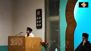 Nigahon Ne Teri Mujh Par Kiya Aisa  نگاہوں نے تری مجھ پر کیا ایسا فسوں   Sayed Ahmad Moiez Shahid۔