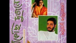 Tumi ele bosonto ase bone ~ Srikanto Acharya & Sadhana Sargam