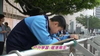 twccps的TWCCPS【 08/09 校園生活專輯 - 校外篇 】荃灣潮州公學相片