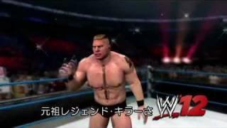 PS3 版《WWE 激爆職業摔角 2012》 Brock Lesnar 專訪影片 - 遊戲基地