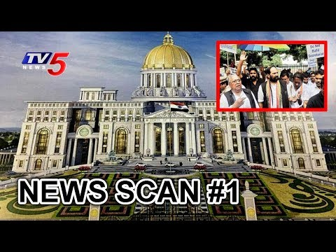 Oppositions Object Secretariat Construction in Bison Polo Grounds..Why? | News Scan #1 | TV5 News