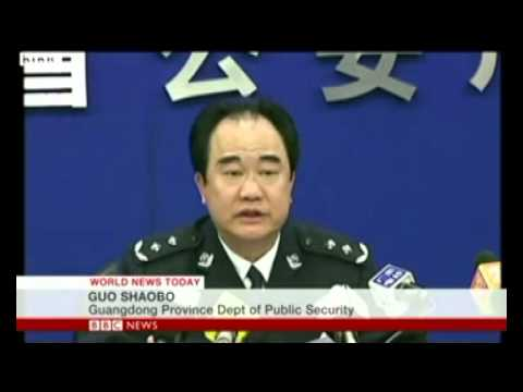 China in drug seizure operation at Guangdong village