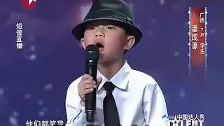 Adorable kid from China does perfect Michael Jackson impersonation