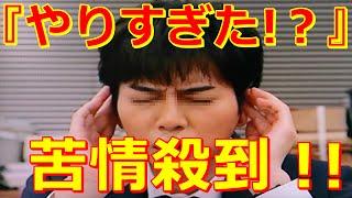 嵐・松本潤『99 9』、最終回19 1%も「盛り上がりゼロ」の声! 「世界一...