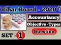 Accountancy  12th Class_ Objective type  Question with _answer 2019 👍