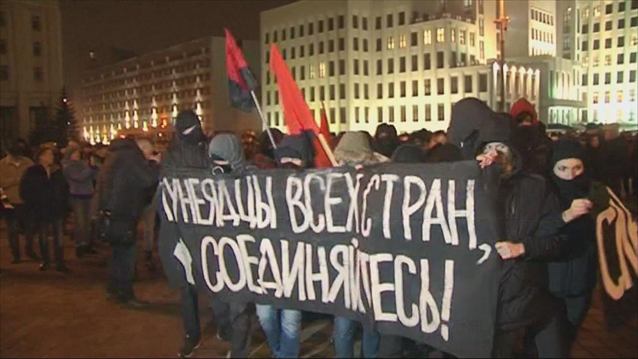 Крымские новости свежие 2 часа видео