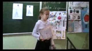 Урок математики 2 класс Сыктывкар школа №9  2  часть.wmv