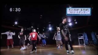 2011年12月7日onair 『nine states b-boyz』の『AKIRA』