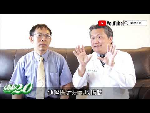 【暖醫在線】氣切就回不去了? 加護病房醫師陳志金:生活品質反而更好!