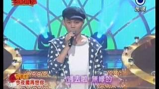 歡迎加入*情歌王子*許富凱粉絲專頁:許富凱(Henry Hsu)凱聲凱影的世界...