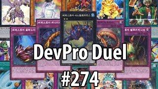 Yu-Gi-Oh! DevPro Duel #274 - Burgesstoma (CORE) - Power to rank 2 Xyz
