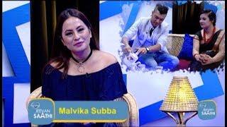 Jeevan Saathi with Malvika Subba l Sushil Nepal and Julisa Wagle Nepal