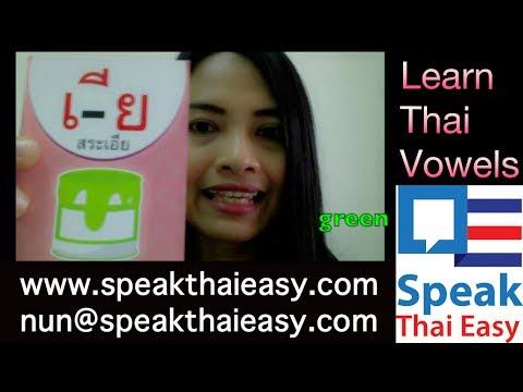 Learn Thai - Phrasebook - Apps on Google Play