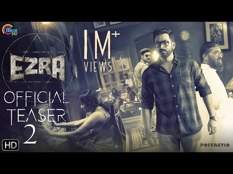 Ezra | Official Teaser 2 | Prithviraj Sukumaran, Priya Anand, Tovino Thomas | Malayalam Movie | HD