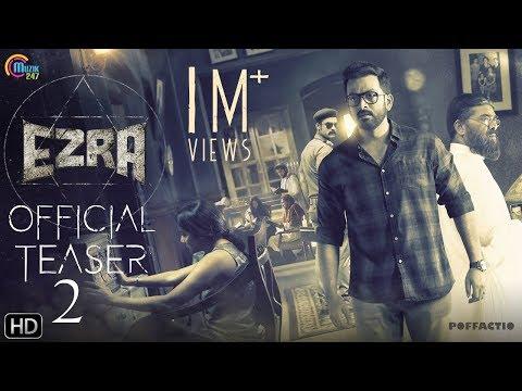 Ezra | Official Teaser 2 | Prithviraj Sukumaran, Priya Anand, Tovino Thomas | Malayalam Movie | HD