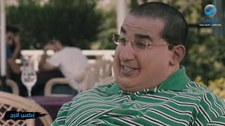 ناهد السباعي : أنا بحب البوس أوووي أحلى مشهد في فيلم إكس لارج