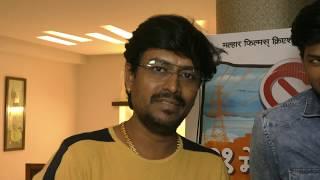 Nachkam Babo Nagesh Morvekar Kishor Ramesh Nisha Pratiksha