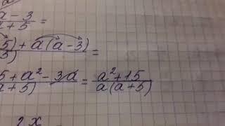 СОР по алгебре 7 класс 4 четверть