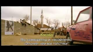 Парад. Русский трейлер, 2012 (субтитры)