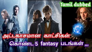 Top 5 Fantasy  movie's in tamil /the huntsman winter war /God of Egypt /And other 3 movies in tamil