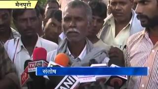 Mainpuri farmer in debt commits suicide
