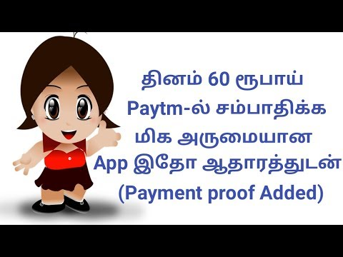 Gold Coins India from YouTube · Duration:  4 minutes 33 seconds