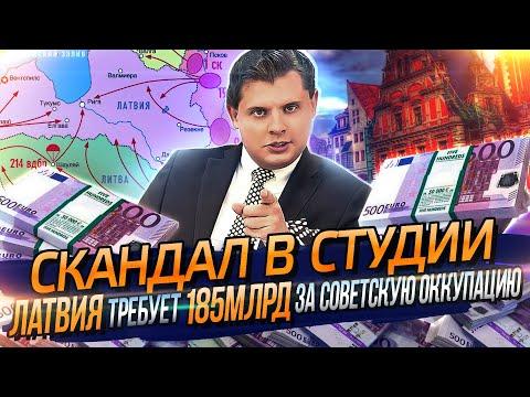 Понасенков СКАНДАЛ //