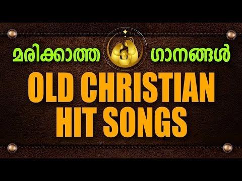 Old Christian Devotional Songs | Malayalam Christian Devotional Songs | Jino Kunnumpurath