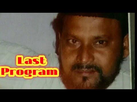 HUNAR PALAMU Last Kalam