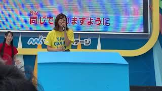 永尾亜子  THE ODAIBA 2019